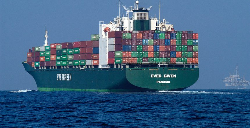 1280px-Ever_Given_container_ship