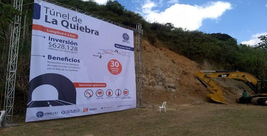 Túnel-de-la-Quiebra-Antioquia